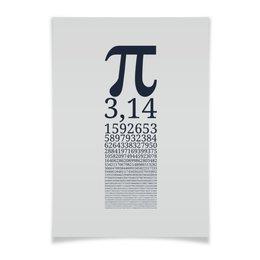 "Плакат A3(29.7x42) ""Число Пи"" - математика, алгебра, гик, число, пи"