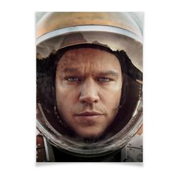 """Плакат A3(29.7x42) """"Марсианин"""" - планета, космос, марс, martian, мэтт дэймон"""