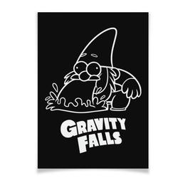 """Плакат A3(29.7x42) """"Гном Стив"""" - gravity falls, гном, стив, гравити фолз"""