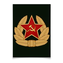 """Плакат A3(29.7x42) """"Кокарда"""" - ссср, армия, патриот, россия, вежливые люди"""