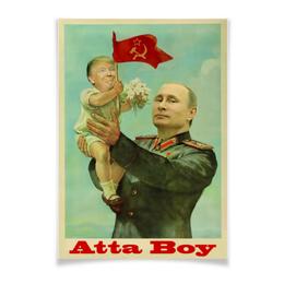 "Плакат A3(29.7x42) ""Путин"" - путин, трамп, ссср, пропаганда"