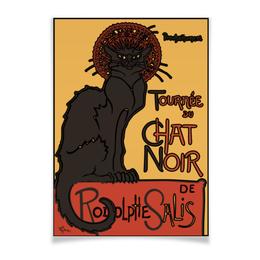 """Плакат A3(29.7x42) """"Похождения чёрнго кота"""" - кот, ретро, винтаж, франция, постер"""