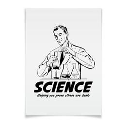 """Плакат A3(29.7x42) """"Наука"""" - geek, science, наука, научный, ученый"""