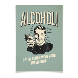 """Плакат A3(29.7x42) """"Алкоголь!"""" - приколы, алкоголь, прикольные, vintage, бармен"""