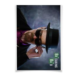 """Плакат A3(29.7x42) """"Breaking Bad/Во все тяжкие"""" - heisenberg, breaking bad, во все тяжкие, сериал, кино"""