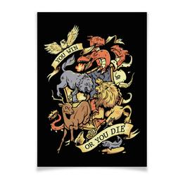 "Плакат 42x29.7(A3) ""Игра престолов"" - фэнтези, got, игра престолов, game of thrones, песнь льда и пламени"