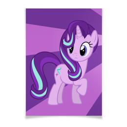 """Плакат A3(29.7x42) """"Starlight Glimmer Color Live"""" - magic, fim, cutiemark, friendship, starlight glimmer"""