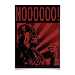 "Плакат A3(29.7x42) ""Дарт Вейдер"" - star wars, звездные войны, дарт вейдер, пропаганда"