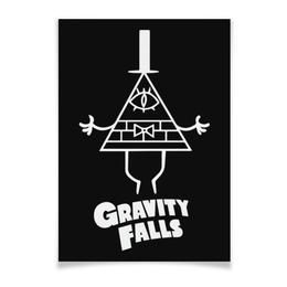 "Плакат A3(29.7x42) ""Билл Шифр"" - gravity falls, гравити фолз, bill cipher, билл шифр"