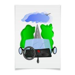 """Плакат A3(29.7x42) """"Дорога к облакам или путешествие к мечте"""" - цель, путешествие, дорога к облакам, путь к мечте, вперед и вверх"""