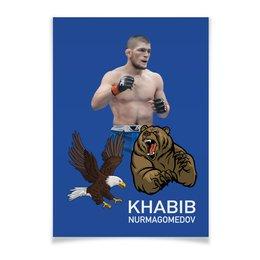 "Плакат A3(29.7x42) ""Хабиб Нурмагомедов"" - спорт, боец, хабиб нурмагомедов, хабиб, нурмагомедов"