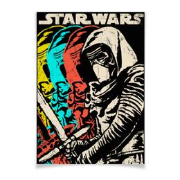 "Плакат A3(29.7x42) ""Звёздные Войны"" - star wars, звездные войны, кайло рен"