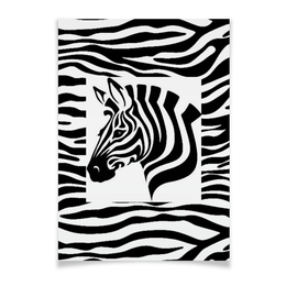 "Плакат A3(29.7x42) ""Зебра"" - зебра, белый, чёрный, дизайн, графика"