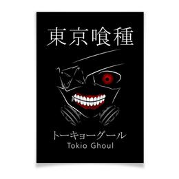 "Плакат A3(29.7x42) ""Токийский гуль"" - аниме, манга, токийский гуль, tokyo ghoul, кэн канэки"
