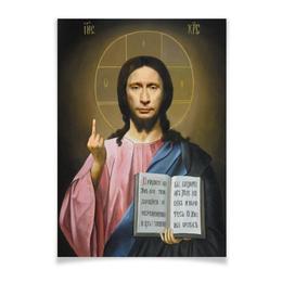 "Плакат A3(29.7x42) ""Putin"" - россия, путин, putin"