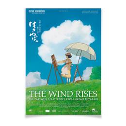 """Плакат A3(29.7x42) """"Ветер крепчает / The Wind Rises / Хаяо Миядзаки"""" - аниме, миядзаки, хаяо миядзаки, ветер крепчает, the wind rises"""