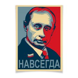 """Плакат A3(29.7x42) """"«Путин - навсегда!», в стиле Obey"""" - путин, obey, osecp, навсегда, putin"""