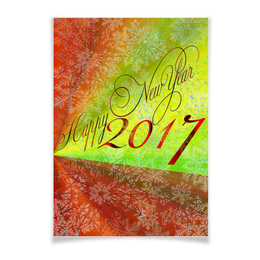 "Плакат A3(29.7x42) ""Happy New Year "" - happy new year, new year, 2017, new year 2017"
