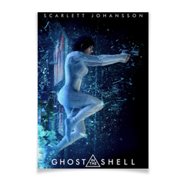 "Плакат A3(29.7x42) ""Призрак в доспехах / Ghost In The Shell"" - аниме, призрак, скарлетт йоханссон, призрак в доспехах, ghost in the shell"