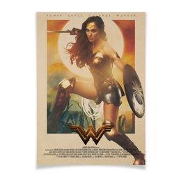 "Плакат A3(29.7x42) ""Чудо-женщина / Wonder Woman"" - чудо-женщина, wonder woman, супергероиня, галь гадот"
