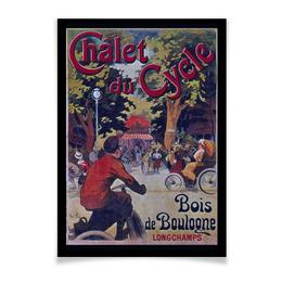 "Плакат A3(29.7x42) ""Ретроспектива "" - ретро, рисунок, велосипед, велоспорт, старые плакаты"
