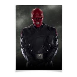 "Плакат A3(29.7x42) ""Красный череп"" - комиксы, marvel, марвел, капитан америка, гидра"