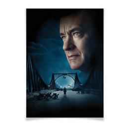 "Плакат A3(29.7x42) ""Шпионский мост"" - шпион, том хэнкс, спилберг, разведка, оскар"