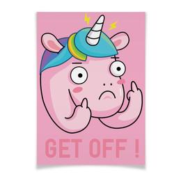 """Плакат A3(29.7x42) """"Unicorn / Единорог"""" - лошадь, мэм, unicorn, единорог"""