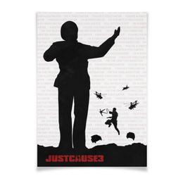 "Плакат A3(29.7x42) ""Just Cause 3"" - экшн, правое дело, рико родригес, медичи"