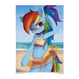 """Плакат A3(29.7x42) """"Рейнбоу на пляже"""" - арт, радуга, пони, мой маленький пони, юкошоп"""