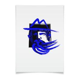 """Плакат A3(29.7x42) """"Blue beard, Синяя борода"""" - синий, искусство, минимализм, постер, дизайн интерьера"""