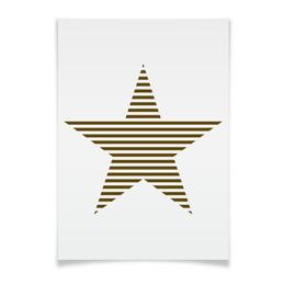 "Плакат A3(29.7x42) ""Звезда"" - star, стиль, мода, в полоску, полоски"