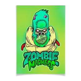"""Плакат A3(29.7x42) """"Zombie Madness"""" - арт, zombie, зомби, обезьяна, горилла"""