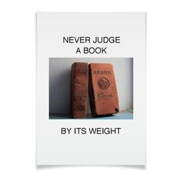 "Плакат A3(29.7x42) ""Не суди о книге по...её весу"" - ссср, ленин, книги, чтение, образование"