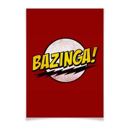 "Плакат A3(29.7x42) ""Bazinga!"" - bazinga, теория большого взрыва, шелдон купер, sheldon, big bang theory"