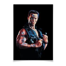 """Плакат A3(29.7x42) """"Commando"""" - арнольд, кино, герой, боевик, коммандос"""