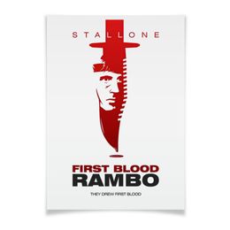 "Плакат A3(29.7x42) ""Rambo"" - кино, боевик, сильвестр сталлоне, rambo, sylvester stallone"