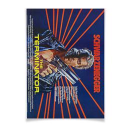 "Плакат A3(29.7x42) ""Terminator"" - arnold schwarzenegger, terminator, кино, терминатор, арнольд шварценеггер"