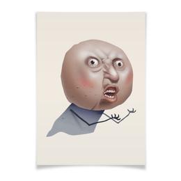 """Плакат A3(29.7x42) """"Гневный мем"""" - мем, злость, гнев, реалистичный мем"""