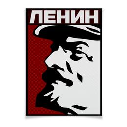 """Плакат A3(29.7x42) """"Ленин"""" - поп-арт, россия, коммунизм, советский союз, вождь мирового пролетариата"""