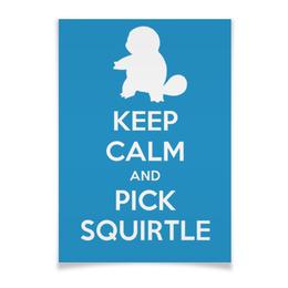 """Плакат A3(29.7x42) """"Сквиртл"""" - нинтендо, nintendo, squirtle, pokemon go, покемон го"""