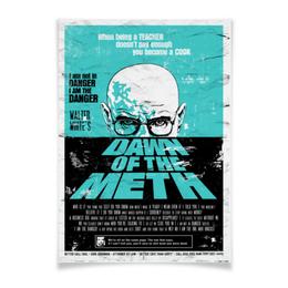 """Плакат A3(29.7x42) """"Во все тяжкие"""" - во все тяжкие, breaking bad, heisenberg"""