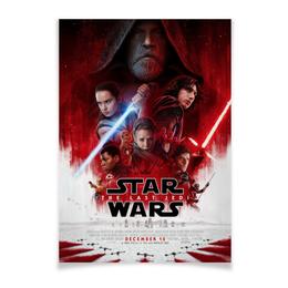 "Плакат A3(29.7x42) ""Звездные Войны: Последние Джедаи"" - star wars, звездные войны, постер, последние джедаи, the last jedi"