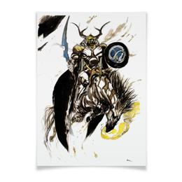 """Плакат A3(29.7x42) """"Месть Одина"""" - бог, викинги, мифы, один, путь воина"""