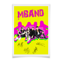 "Плакат A3(29.7x42) ""Группа MBAND"" - музыка, фан-арт, mband"