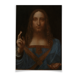 "Плакат A3(29.7x42) ""Спаситель мира Леонардо да Винчи"" - арт, картина, живопись, леонардо да винчи, спаситель мира"