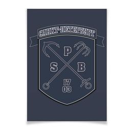 "Плакат A3(29.7x42) ""Санкт-Петербург"" - питер, якорь, россия, спб, ленинград"