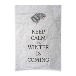 "Плакат A3(29.7x42) ""Старки 