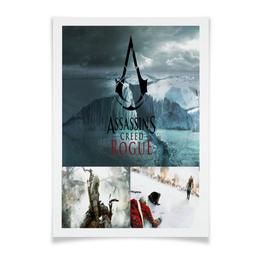 """Плакат A3(29.7x42) """"Assassins """" - плакат assassins"""