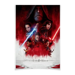 "Плакат A3(29.7x42) ""Звёздные войны"" - star wars, звёздные войны, звёздные войны последний джедай, star wars the last jedi"